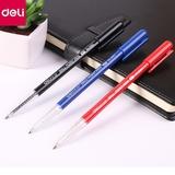 Ручка шариковая син. 0,7 мм(deli)