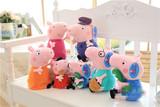 Мягкие игрушки-Свинка Пеппа
