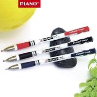 Ручка шариковая на масляной основе 0,7мм