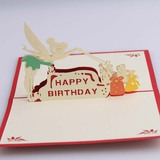 """3D поздравительная открытка """"С днем рождения"""""""